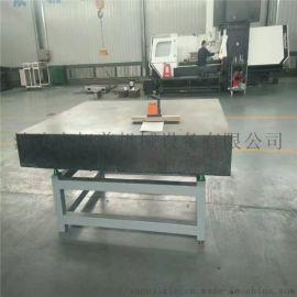 大理石平台 精密机械构件 导轨检测台 检验测量平板