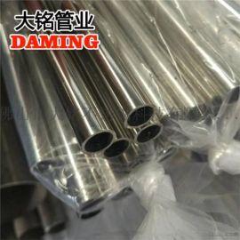 天津国标大铭牌304卫生级不锈钢供水管DN32厂家