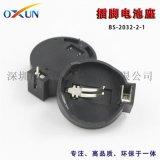 廠家直銷BS-1電池座 CR2032鈕釦電池座