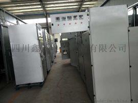 内江配电柜直销:GGD低压开关柜、高压开关柜厂家
