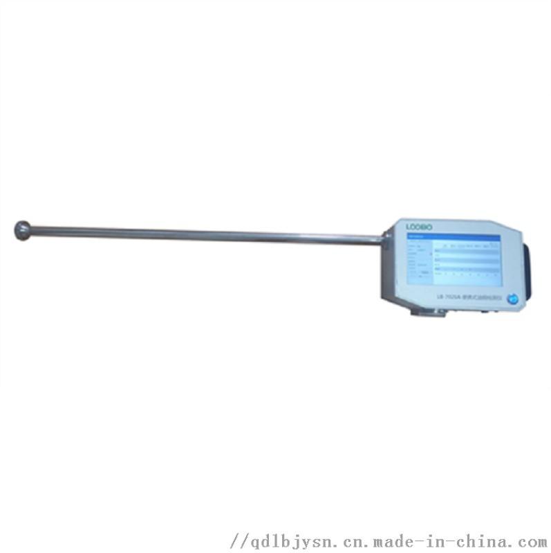 LB-7026A型 攜帶型油煙檢測儀