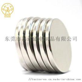 东莞嘉达 稀土钕铁硼超强力工业磁铁