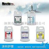 飛機漆面去氧化防紫外線保護清潔劑適用船房車飛機