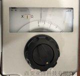 渭南供应接地电阻测试仪13772162470