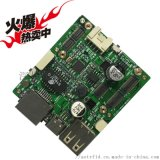 体积安卓手机开发板AP7350-M1