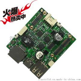 史上**体积安卓手机开发板AP7350-M1