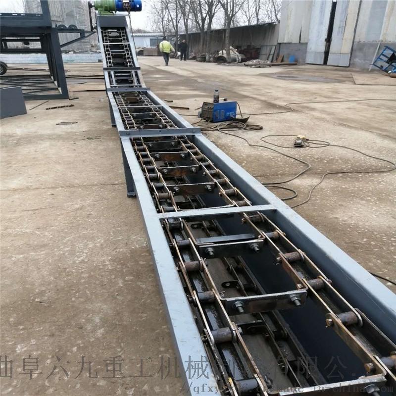 刮板输送机型号意义 塑料板链链条 Ljxy th型