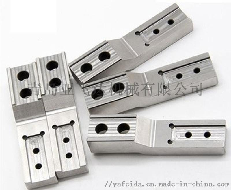 鋁型材切割加工件  精密加工件