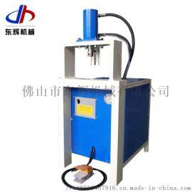 新型不锈钢管液压冲孔机