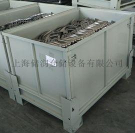 折叠式钢板箱 金属周转箱 金属箱