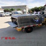 【NRJ15/25小型電動三輪高壓沖洗車】城管專用