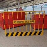 基坑護欄網臨時施工圍欄定製