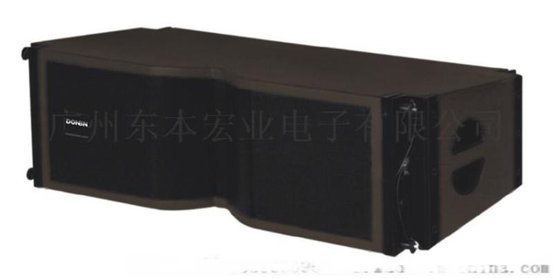 廣州酒吧低音炮廠家,酒吧音響排名,酒吧低音炮哪家好