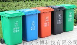 西安 分類垃圾桶 掛車垃圾桶15591059401