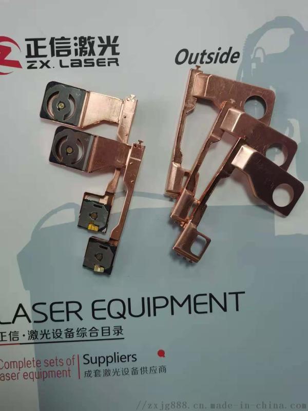 適合手機配件行業熱管散熱器焊接工藝的*射焊接機