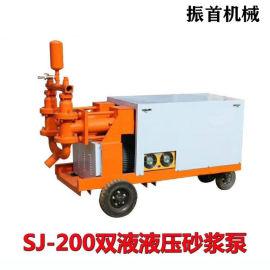 云南曲靖双液水泥注浆机厂家/液压注浆泵使用视频