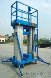 物流升降梯登高作业机械平台铝合金式四柱登高梯