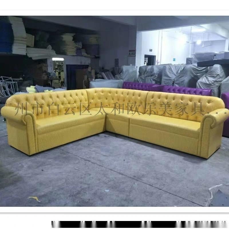 广州工厂定做KTV沙发优惠