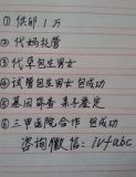 黄雪坤 叶贵丹 图