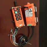 亞重CD型電動葫蘆用F21-E1B型無線遙控器