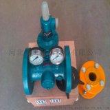 供應燃氣調壓器 減壓閥 燃氣調壓閥廠家