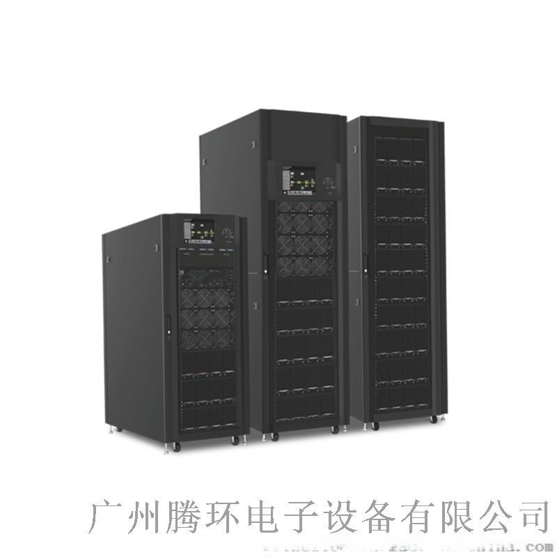 寶星模組化UPS電源MPS90K-3U 90KW