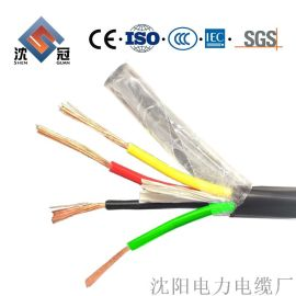 KYJV交联聚乙烯绝缘聚氯乙烯护套控制电缆