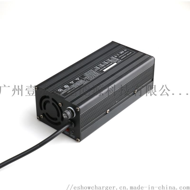 12V20A鐵鋰電池充電器堆高***充電器廠家直銷