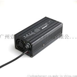 12V20A铁锂电池充电器堆高电动车充电器厂家直销