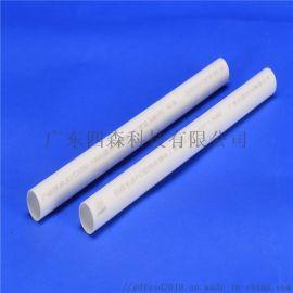 PC穿线管外径63乳白色塑料管绝缘阻燃电工套管