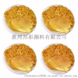 金粉,珠光金粉,金黄粉,黄金色颜料,金黄色颜料