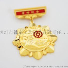 厂家定制定做精美**活动赛事奖牌 比赛纪念奖章勋章