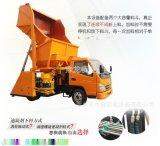 重慶南岸自動上料幹噴車/噴漿車_噴錨車工作原理