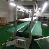 供应小型工厂流水线 电子输送线 微型流水线