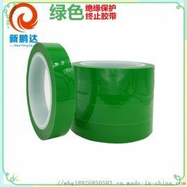 透明绿色高温胶带红色蓝色耐高温耐热胶带