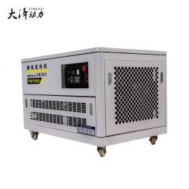 25kw静音汽油发电机报价