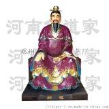 五重陽雕塑 三清祖師神像 1.3米王重陽圖片