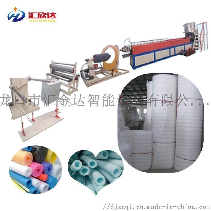 发泡布剪切机 pe发泡管设备主要技术参数