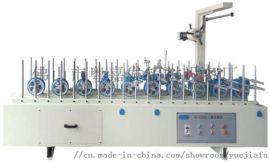 异型材贴膜机,铝材设备,收缩机
