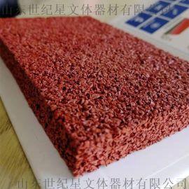 epdm塑胶跑道幼儿园橡胶地垫 epdm橡胶颗粒