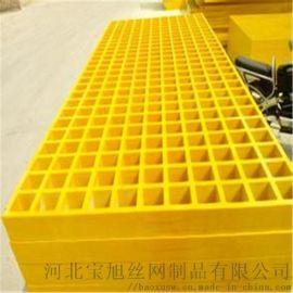地板用玻璃钢格栅生产厂家