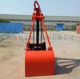 XCZ7重型0.75立方单绳悬挂抓斗 抓湿煤淤泥