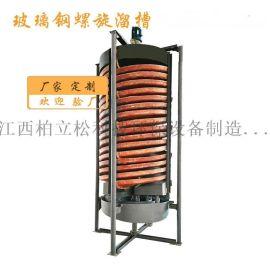 洗煤洗铅锌矿重选设备旋转螺旋溜槽