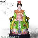 三皇定制神像1.2米女娲娘娘 树脂人祖爷塑像
