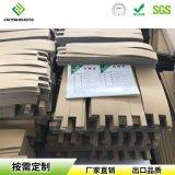 江蘇工廠直銷帶背膠PE墊防滑減震顏色可選