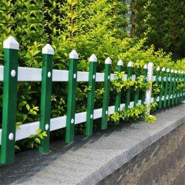 草坪护栏厂家 塑钢pvc栅栏