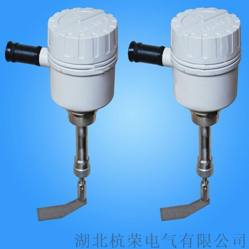 DB-DL008可傾斜安裝料位控制器
