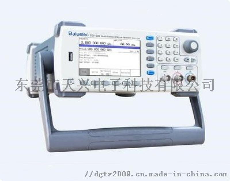 广东白鹭SG1015A多制式信号发生器