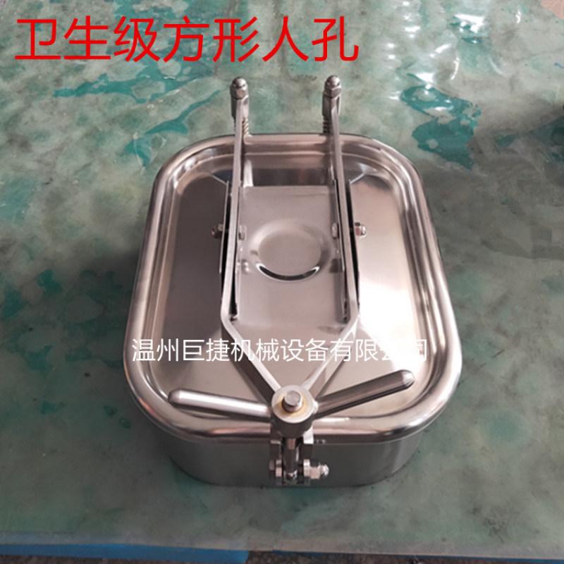 卫生级横开方人孔、卫生级双压杆方形人孔