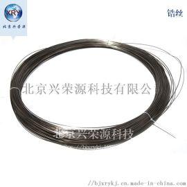 99.9%高纯锆丝 熔炼用锆丝 3mm6mm锆丝